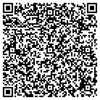 QR-код с контактной информацией организации РАССВЕТОВСКИЙ СХК