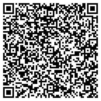 QR-код с контактной информацией организации ООО АЛАТЫРСКАЯ