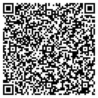 QR-код с контактной информацией организации ЭЛЕКОМ ТОО