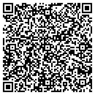 QR-код с контактной информацией организации АЛЬБА, ЗАО