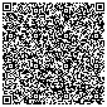 QR-код с контактной информацией организации АЛАТЫРСКИЙ МЕХАНИЧЕСКИЙ ЗАВОД ФИЛИАЛ ОАО РЖД