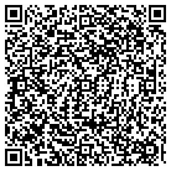 QR-код с контактной информацией организации АЛЬФА СТРОЙТЕХ ООО