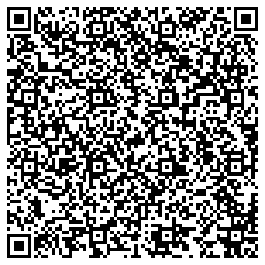 QR-код с контактной информацией организации АЛАТЫРСКИЙ ГОРОДСКОЙ ВРАЧЕБНО-ФИЗКУЛЬТУРНЫЙ ДИСПАНСЕР