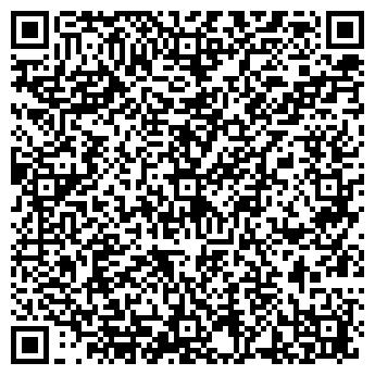 QR-код с контактной информацией организации АЛАТЫРСКОЕ РАЙПО