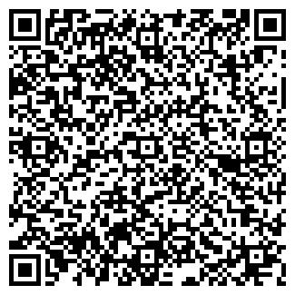 QR-код с контактной информацией организации ЛУЧ ПТФ