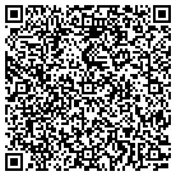 QR-код с контактной информацией организации ЭНЕРГОСЕРВИС ПЛЮС ТОО