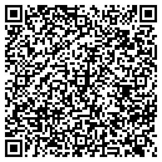 QR-код с контактной информацией организации ЗАРЯ И К