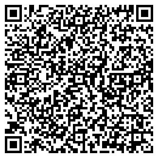 QR-код с контактной информацией организации ВОЛЖАНКА, ОАО