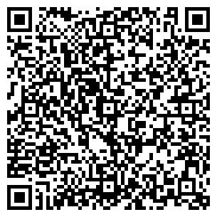 QR-код с контактной информацией организации АЛАТЫРСКОЕ АТП