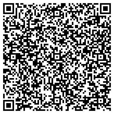 QR-код с контактной информацией организации ЭРЕБУНИ АРМЯНСКАЯ ОБЩИНА КОСТАНАЙСКОЙ ОБЛАСТИ
