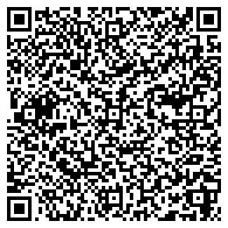 QR-код с контактной информацией организации ГОЛИЦЫН-2 ООО