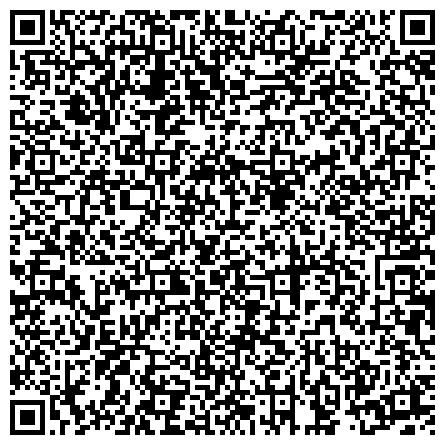 QR-код с контактной информацией организации АЛАТЫРЬ РКЦ