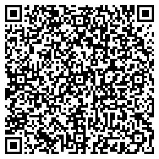 QR-код с контактной информацией организации ЦЕНТРАЛЬНЫЙ СПК