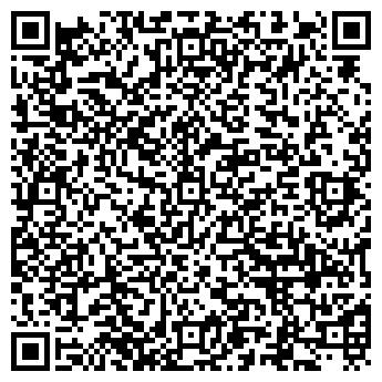 QR-код с контактной информацией организации ВАРФОЛОМЕЕВСКИЙ СПК