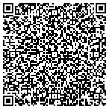 QR-код с контактной информацией организации ВЕСНА ТОРГОВО-ЗАКУПОЧНОЕ ПРЕДПРИЯТИЕ