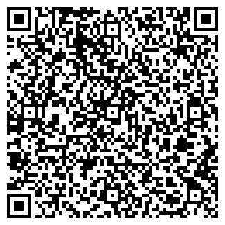 QR-код с контактной информацией организации НОВОСТЕПНОЙ СПК