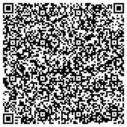 QR-код с контактной информацией организации ГБУДО Детская художественная школа имени В.Ф. Стожарова