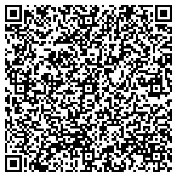 QR-код с контактной информацией организации АЛЕКСАНДРОВСКИЙ МАШИНОСТРОИТЕЛЬНЫЙ ЗАВОД, ОАО