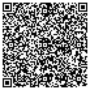 QR-код с контактной информацией организации УЮТ МЕБЕЛЬНЫЙ КОМПЛЕКС