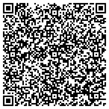 QR-код с контактной информацией организации ИВАКИНСКИЙ ЛЕСПРОМХОЗ, ЗАО