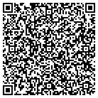 QR-код с контактной информацией организации ШКОЛА N4, МОУ