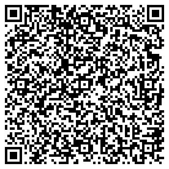 QR-код с контактной информацией организации ШКОЛА N9, МОУ