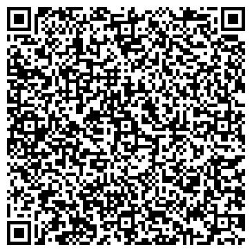 QR-код с контактной информацией организации АВТОЗАПРАВОЧНАЯ СТАНЦИЯ № 16