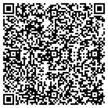 QR-код с контактной информацией организации ШКОЛА N6, МОУ