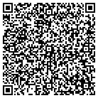QR-код с контактной информацией организации АВТОТРАНС, МУП