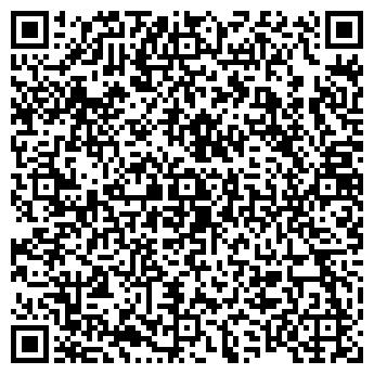 QR-код с контактной информацией организации СПУТНИК-СТОЛИЦА