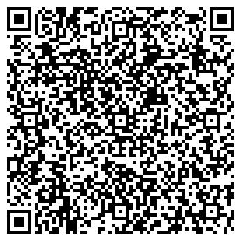 QR-код с контактной информацией организации 31 КАНАЛ КОСТАНАЙ