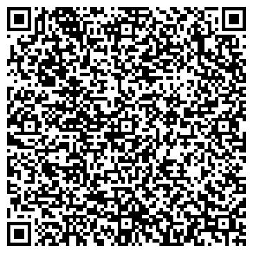 QR-код с контактной информацией организации ОТДЕЛ ЗАГС АЛИКОВСКОГО РАЙОНА