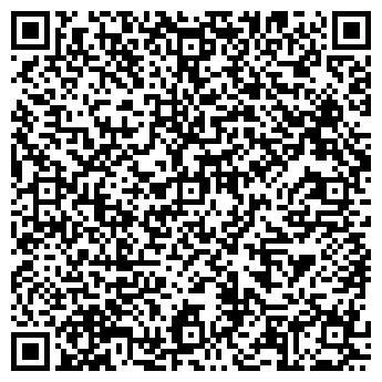 QR-код с контактной информацией организации АЛИКОВСКОГО РАЙОНА ВК