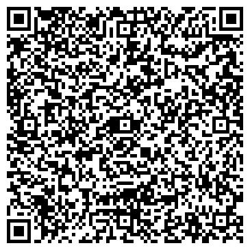 QR-код с контактной информацией организации ТРУДОВИК КОЛЛЕКТИВНО-ПАЕВОЕ ХОЗЯЙСТВО