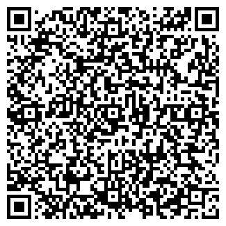 QR-код с контактной информацией организации САМОЛЕТ КХ