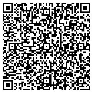 QR-код с контактной информацией организации НИВА СХП