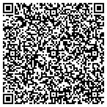 QR-код с контактной информацией организации АЛИКОВСКИЙ РАЙОННЫЙ ЦЕНТР ЗАНЯТОСТИ НАСЕЛЕНИЯ