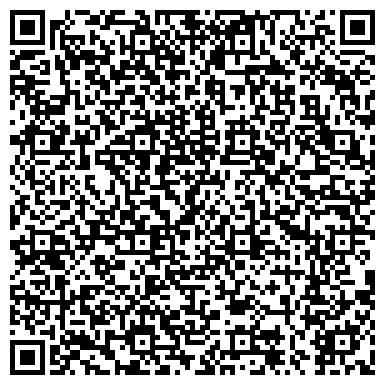 QR-код с контактной информацией организации ОТДЕЛЕНИЕ ФЕДЕРАЛЬНОГО КАЗНАЧЕЙСТВА ПО АЛИКОВСКОМУ РАЙОНУ