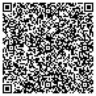 QR-код с контактной информацией организации АО «Казпочта»