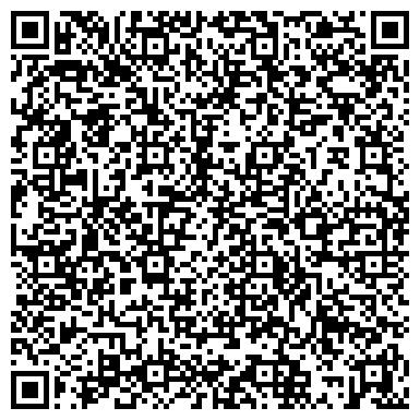 QR-код с контактной информацией организации ФОНД СОЦИАЛЬНОГО СТРАХОВАНИЯ АЛИКОВСКОГО РАЙОНА