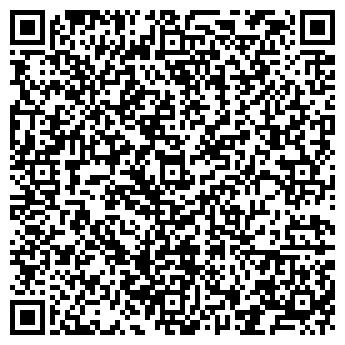 QR-код с контактной информацией организации АЛИКОВСКИЙ МОЛОКОЗАВОД ОАО