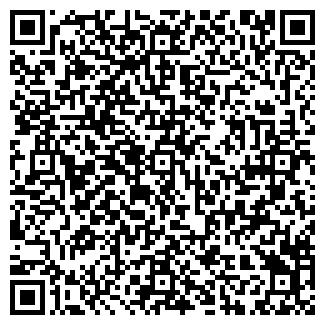 QR-код с контактной информацией организации ИВАНОВ В.Н. КФК