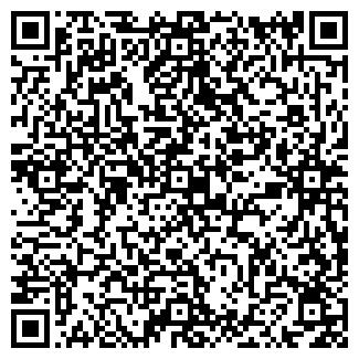 QR-код с контактной информацией организации ТОЙМА, ООО