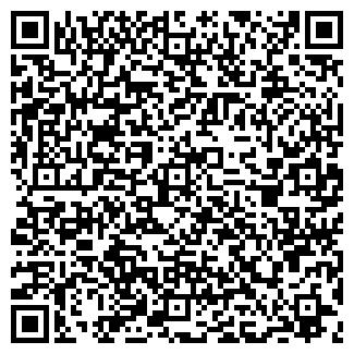 QR-код с контактной информацией организации АКХ КИЗИЛИ