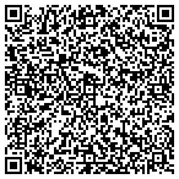 QR-код с контактной информацией организации ГУП АЛЬМЕТЬЕВСКИЙ ЗАВОД ГЛИНОПОРОШКА