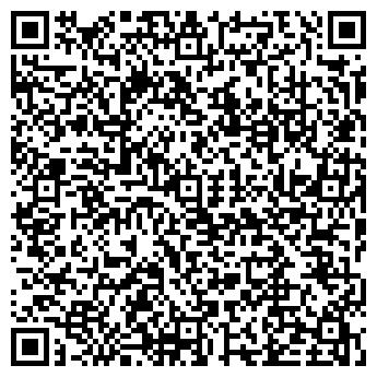 QR-код с контактной информацией организации СТОМУС-КОМФОРТ, ООО