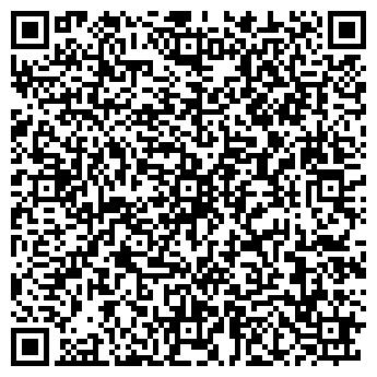 QR-код с контактной информацией организации СТОМУС-ЭЛИТ, ООО