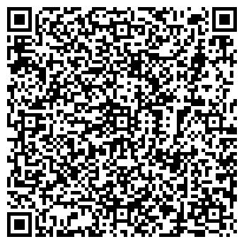QR-код с контактной информацией организации СТОМУС-ЭСТЕТ, ООО