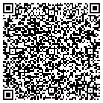 QR-код с контактной информацией организации АГРОСЕРВИС КОМПАНИ ТОО