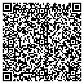 QR-код с контактной информацией организации V.I.P.-ПОДАРКИ